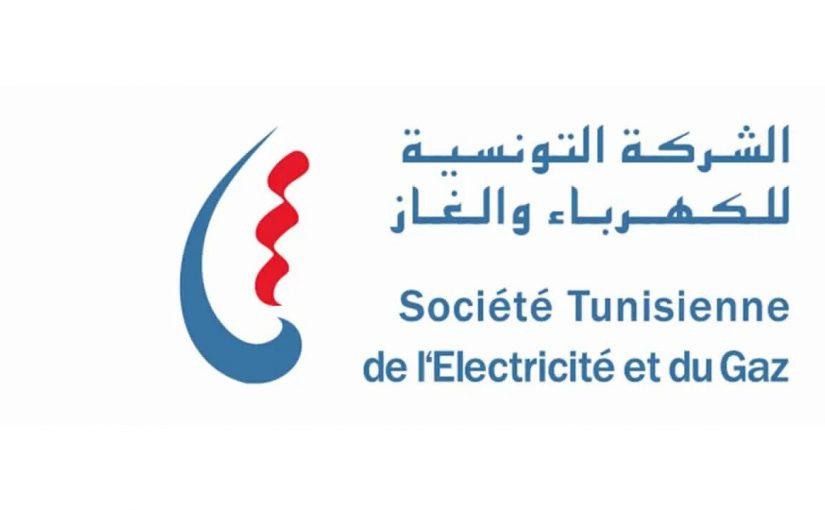 الشركة التونسية للكهرباء والغاز تنشر التعريفات الجديدة